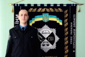 Херсонский милиционер спас жизнь ребенку