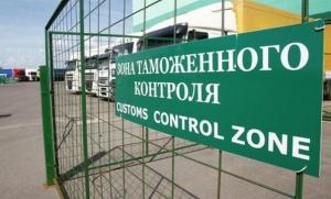 В Одессе заплату таможенных брокеров отдадут сотрудникам таможни