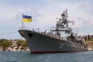 В Украине День Военно-Морских Сил будет отмечаться в первое воскресенье июля