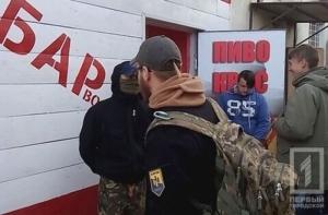 В Одессе закрыли
