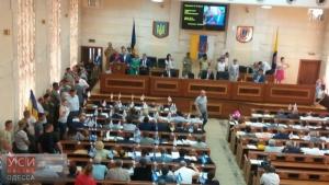 В Одессе участники АТО сорвали сессию облсовета