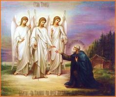 Сегодня, 8 июня православные и католики празднуют день Святой Троицы