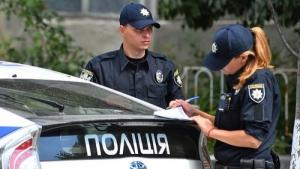 Херсонская полиция разыскивает пропавшего парня, приехавшего в город с помощью сервиса BlaBlaCar