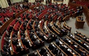 В Раде уже зарегистрировано почти полтысячи законопроектов