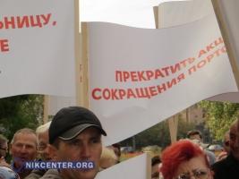 В Николаеве прошел пикет против начальника торгового порта Александра Попова