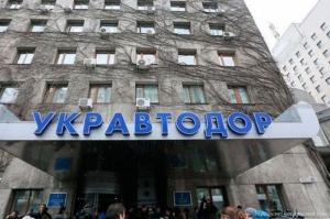 Кабмин собирается ликвидировать Укравтодор
