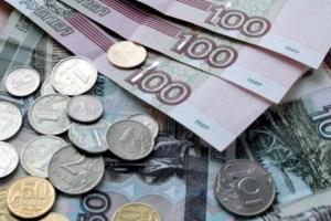 Российский рубль упал до минимума за полторы недели