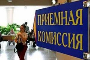 Выпускники из зоны АТО будут поступать в украинские ВУЗы по особым правилам