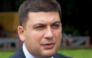 Кабмин обнародовал распоряжение о назначении Гройсмана врио премьер-министра Украины