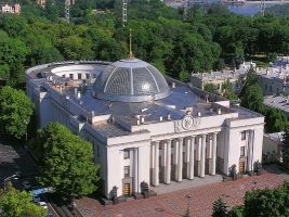 Верховная Рада приняла законопроект об антикоррупционной стратегии