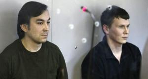 Приговор ГРУшникам вступит в силу не ранее 25 апреля