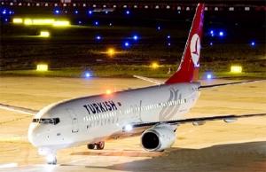 В связи с непогодой приостановлено выполнение авиарейсов Стамбул-Херсон-Стамбул