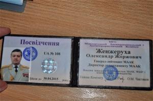 Председатель Заводской райадминистрации Александр Женжеруха оказался «дутым» генералом