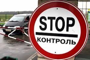 СБУ обнародовала новые правила пересечения линии разграничения в зоне АТО