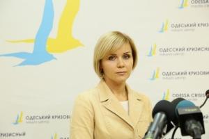 Причастные к конфликту с Шуфричем будут объявлены в розыск