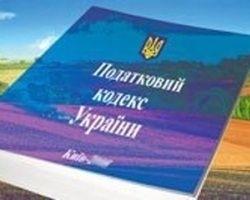 Минфин Украины планирует ввести новый налог