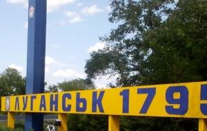 Из-за аварии Луганск и часть области остались без воды