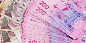 На празднование Дня защитника Украины в Николаевской области потратят 26 тыс. гривен