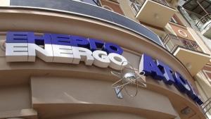 Из-за коррупционных действий чиновников «Энергоатома» в Украине повысился тариф на свет