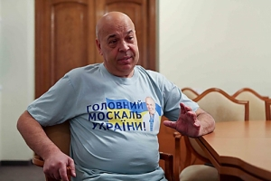 Москаль объявил на Закарпатье войну игорному бизнесу
