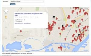 В Херсоне хотят остановить уничтожение спортивных объектов внесением их в электронные карты