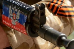 На Луганщине СБУ раскрыла целую сеть информаторов «ДНР»