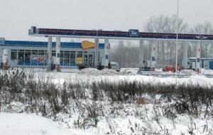 В Украине хотят ввести санкции против Роснефти.