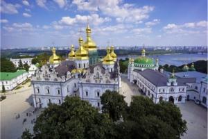Электронная петиция о сохранении Киево-Печерской лавры набрала почти 20 тысяч голосов