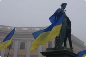 Одесские активисты не могут определиться с датой годовщины Евромайдана