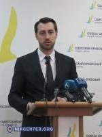 Одесские правозащитники составили карту «наливаек»