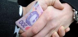 Николаевский горсовет платил за фиктивную охрану своих объектов - СБУ