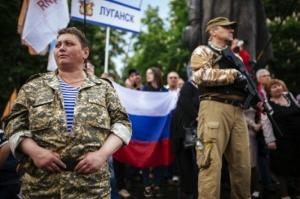 В ЛНР заявили о введении военного положения