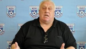 МФК «Николаев» избавился от всех долгов - Киршов