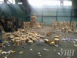 В Одессе обнаружили заброшенный склад с наркосодержащими лекарствами