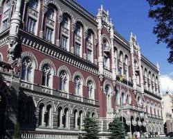 Еще один украинский банк оказался в списке неплатежеспособных