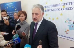 Жебривский обвинил мэров городов в Донецкой области в симпатиях к «ДНР»