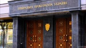 Генпрокуратура проводит обыски в домах Клюева и Сивковича
