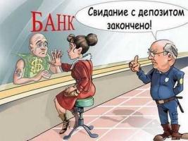 В Украине банки за 5 месяцев потеряли более 10 млрд. гривень