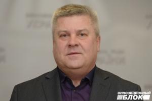 «Оппозиционный блок» на Николаевщине возглавил нардеп Нечаев