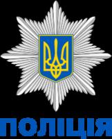 На Николаевщине за минувшие сутки произошло 20 ДТП, 49 краж и 3 ограбления