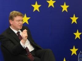 Вот это другой разговор: ЕС даст Украине денег на евроинтеграцию