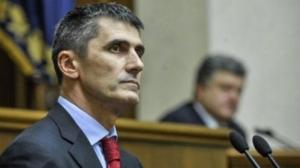 Порошенко внес в Раду проект постановления об увольнении генерального прокурора Яремы