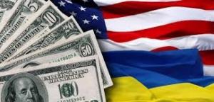 США увеличили размер финпомощи Украине