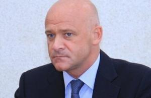Против мэра Одессы собирают подписи