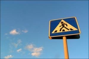 «Минздрав предупреждает»: пешеходы, будьте осторожнее!