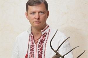 Ситуацию на Донбассе надо называть не иначе как войной, а не антитеррористической операцией - Ляшко