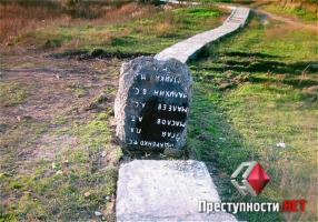 В Казанке использовали плиты с именами погибших воинов для благоустройства территории