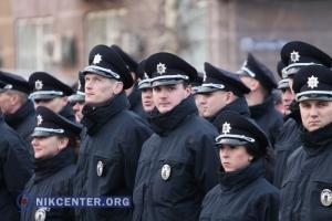 На Николаевщине началась аттестация полицейских