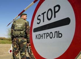 В Марьинке российский боевик из батальона «Восток» сдался украинским пограничникам