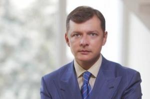 Радикальная партия Ляшко официально вышла из коалиции